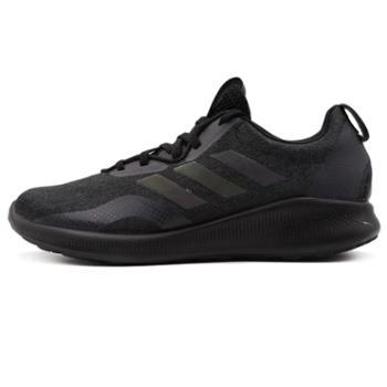 Adidas阿迪达斯男鞋秋冬季新款运动鞋休闲小椰子跑步鞋EE3970