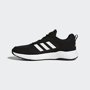 Adidas阿迪达斯男鞋新款运动鞋旅游鞋鞋子跑步鞋CG3820