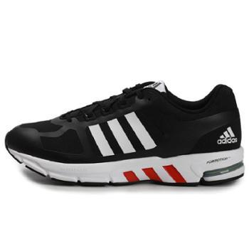 Adidas阿迪达斯男鞋女鞋新款EQT运动鞋缓震跑步鞋FU8349