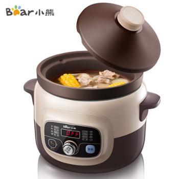 Bear/小熊紫砂电炖锅DDG-D40E2电炖盅燕窝家用电炖锅煲汤煮粥锅