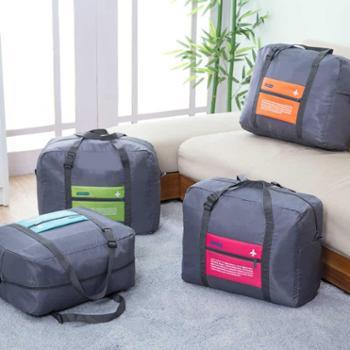 韩版旅行收纳袋行李包大容量防水尼龙折叠收纳袋大容量男女士衣服收纳包生活用品箱包