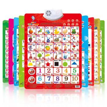 北国E家有声挂图幼儿童认知启蒙早教发声宝宝看图识字玩具益智玩具