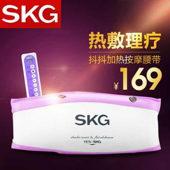 SKG4002 按摩腰带 抖抖机 塑腿紧腹 抖抖加热按摩腰带