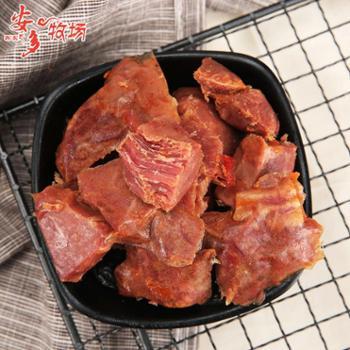 安多卤汁牦牛肉 五香味100g/袋 清真休闲零食