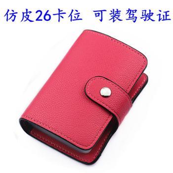 新款韩版多卡位名片夹男女式卡片包证件驾驶证包卡套卡袋包邮