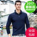 七匹狼长袖t恤 2017春季新款男士纯棉polo中年男装翻领打底衫衣服8