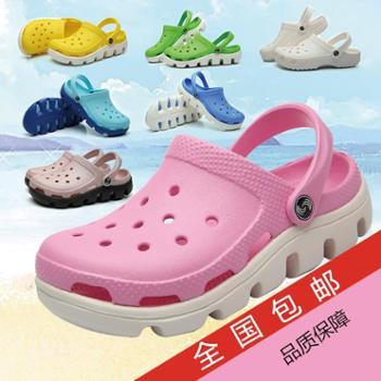 动力迪特防滑女洞洞鞋夏学生情侣果冻沙滩鞋厚底包头凉鞋休闲拖鞋