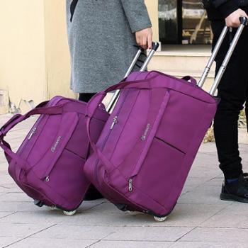 旅行包女手提行李包男大容量拉杆包折叠防水旅游包韩版登机箱包潮