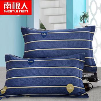 南极人全棉枕套一对装纯棉印花枕头套单人学生宿舍枕芯套48x74cm