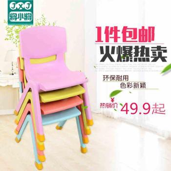 加厚儿童椅子幼儿园靠背椅宝宝椅子塑料小孩学习桌椅家用防滑凳子