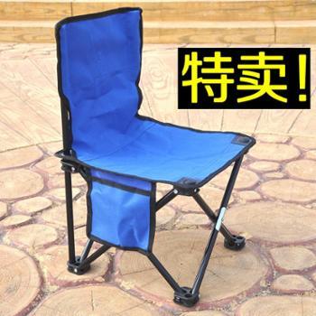 户外折叠椅便携凳子露营沙滩椅钓鱼椅凳画凳写生椅马扎小凳子
