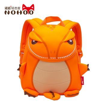 诺狐儿童书包幼儿园1-3-6岁宝宝双肩包男女恐龙背包亲子旅游包A