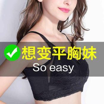 大胸显小全罩杯文胸超薄款胸罩聚拢无钢圈性感大码收副乳内衣女士