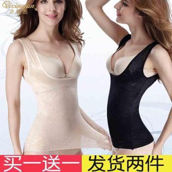 夏季无痕塑身衣服上衣背心收腹束腰燃脂超薄款美体塑形瘦身减肚子