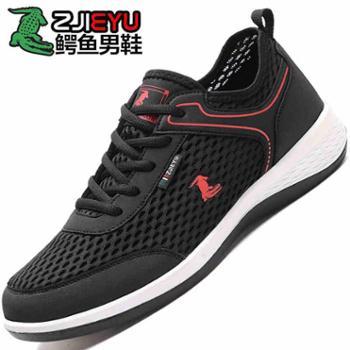 鳄鱼男鞋夏季男士休闲鞋网面帆布韩版运动鞋透气板鞋跑步潮鞋子男