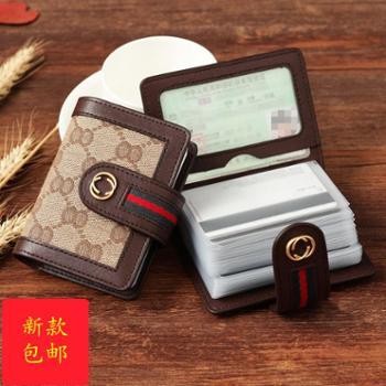 卡包女式银行卡套男士韩国多卡位卡片包搭扣大容量信用卡带证件位