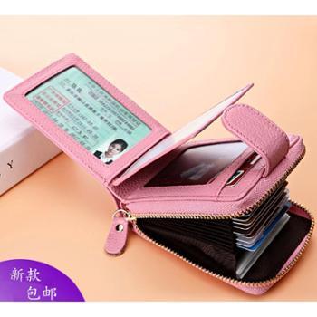 驾驶证男卡包韩版真皮拉链女式钱包多功能行驶证套信用卡薄卡片包