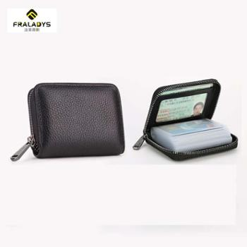 卡包男士多卡位证件位卡片包大容量银行卡夹简约小巧女式卡套