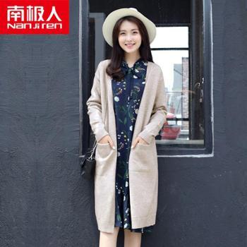 南极人中长款针织衫女开衫秋装新款宽松百搭毛衣长袖显瘦外套