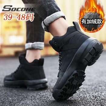 索可尼马丁靴男中帮短靴黑色大码冬季男鞋棉鞋工装军靴加绒雪地靴