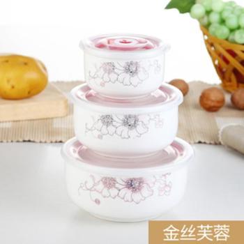 陶瓷保温饭盒便当盒微波炉饭盒便当盒保鲜碗3件套