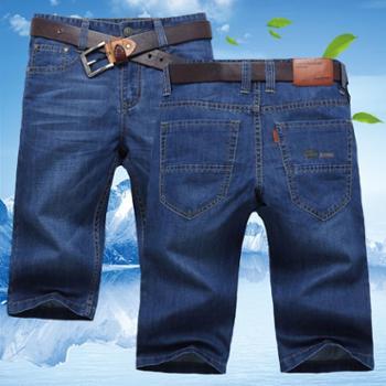 夏季牛仔裤男薄款直筒中裤宽松五分裤商务休闲韩版马裤牛仔短裤男