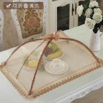饭菜罩子防苍蝇桌盖菜罩可折叠餐桌罩剩菜食物罩防尘家用遮菜罩伞