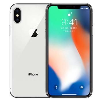 【12期分期】苹果 Apple iPhone X 全网通 移动联通电信 4G智能手机