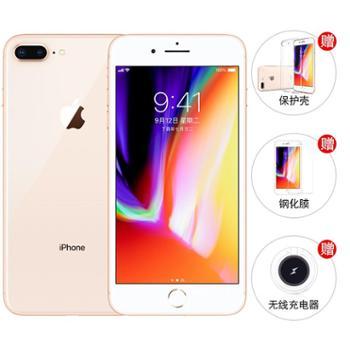【赠送无线充】Apple iPhone8 Plus (A1864) 全网通 移动联通电信 4G智能手机