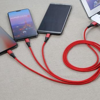 邦克仕苹果/Type-c/安卓数据线三合一充电线一拖三usb接口苹果华为三星小米手机电源线三合一数据线