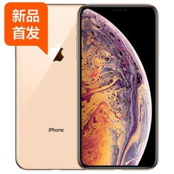 【新品预售12期免息】苹果iPhoneXS(A2100)移动联通电信4G手机iPhoneXS