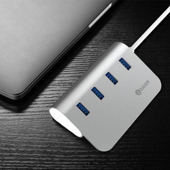 毕亚兹USB分线器3.0高速扩展HUB小米苹果联想台式笔记本电脑键盘鼠标一拖四多接口转换器HUB12