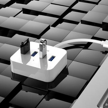 毕亚兹USB3.0分线器3.0高速4口HUB多接口扩展转换器笔记本电脑一拖四集线器HUB11