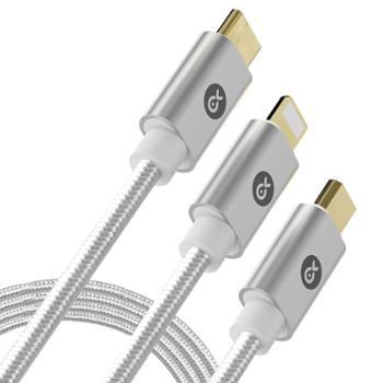 毕亚兹苹果/Type-c/安卓数据线三合一快充手机充电线1.2米