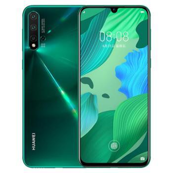 华为nova5全网通版移动联通电信4G全面屏手机双卡双待nova5/Nova5