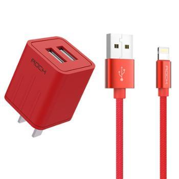 洛克(ROCK)苹果充电器套装苹果数据线+iPhoneX/8/6s/7plus/ipad安卓华为手机平板2A快充充电头插头双口红
