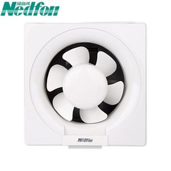 绿岛风Nedfon百叶窗式换气扇APB25-5-A 10寸百叶窗式排气扇
