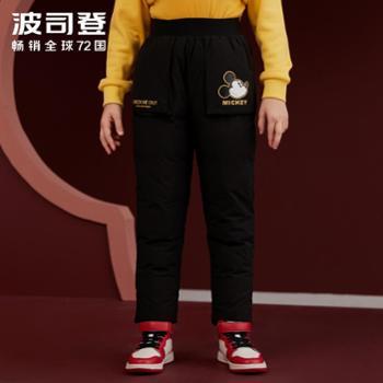波司登童装男女童儿童秋冬保暖羽绒裤T90142745D