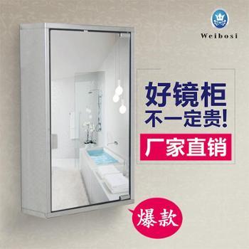 浴室镜柜滑门镜柜不锈钢浴室柜卫浴镜子箱镜箱储物置物柜包邮