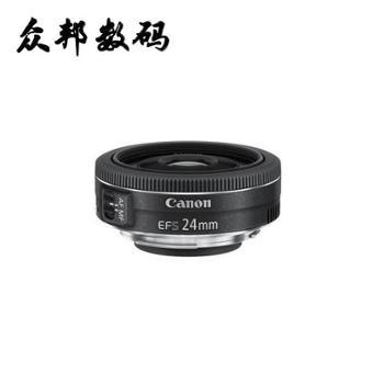 佳能/CanonEF-S24mmf/2.8STM广角定焦镜头