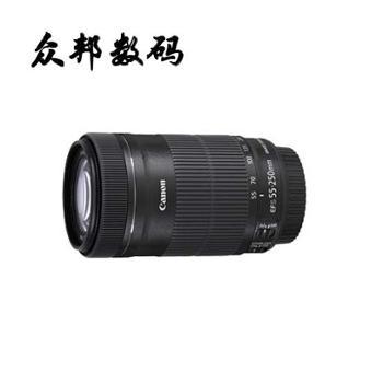 佳能/CanonEF-S55-250mmf/4-5.6ISSTM单反镜头