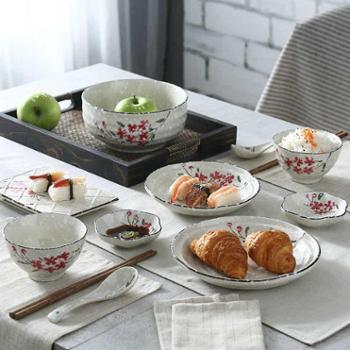 【龙支付满减】日式雪花釉十一件套餐具碗盘家用陶瓷碗碟碗筷盘子厨房用具餐具【善融六周年】