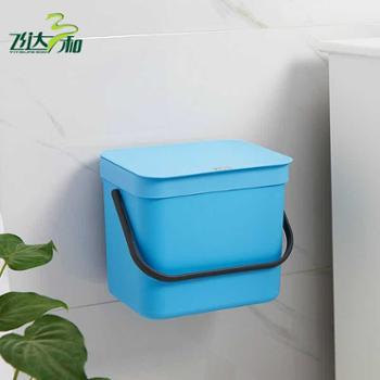飞达三和塑料挂壁式垃圾桶12L 家用手提时尚创意卧室客厅垃圾筒卫生间 生活用品 厨房用具