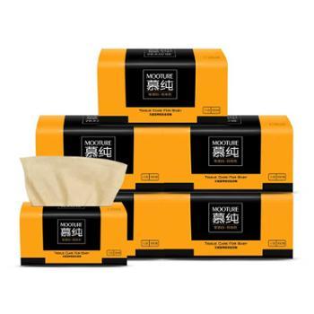 慕纯本色纸竹浆抽纸130抽6包母婴食品级面巾纸不漂白卫生纸整箱 厨房用具 生活用品30