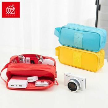 双艺家居 旅行数码收纳包 耳机充电器收纳袋 数据线包配件整理袋生活用品