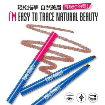 泊泉雅立体眉笔自动笔防水防汗不易脱色持久自然初学者化妆品