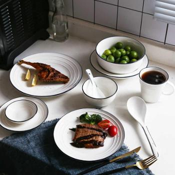 四发家用套装北欧简约蓝边碗盘组合陶瓷碗筷盘新骨瓷创意餐具厨房用具