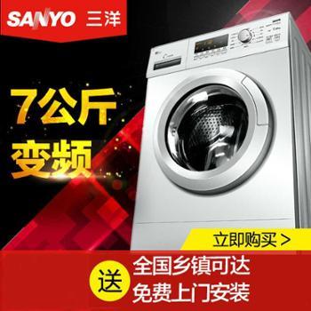 Sanyo/三洋XQG70-F11310BSZ 7公斤变频全自动智能滚筒洗衣机