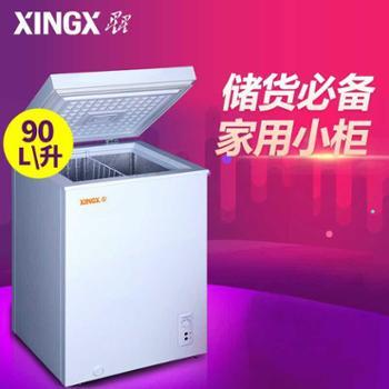 XINGX/星星 BD/BC-90E 冰柜家用 小型迷你冷柜冷藏冷冻柜单温柜