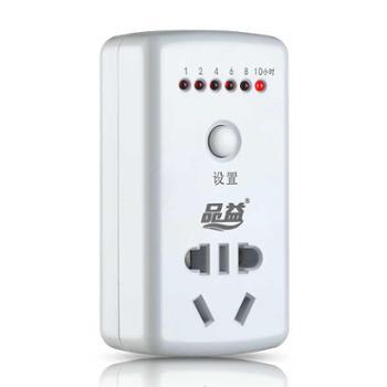定时充电器电动车手机充电定时器插座定时关倒计时关品益py08